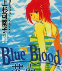 Blue_Blood蓝血漫画