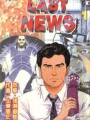 LastNews漫画