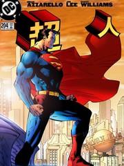 超人:明日之战