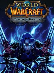 魔兽世界:死亡骑士
