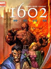 1602神奇四侠