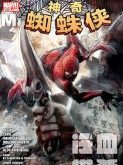 神奇蜘蛛侠:冷血猎杀