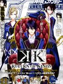 Return Of Kings漫画