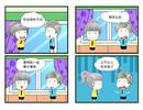 大海王艳漫画